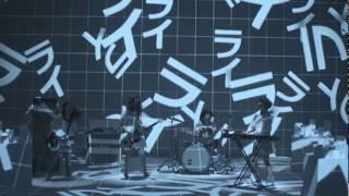 ねごと - Sharp ♯ [Official Music Video]