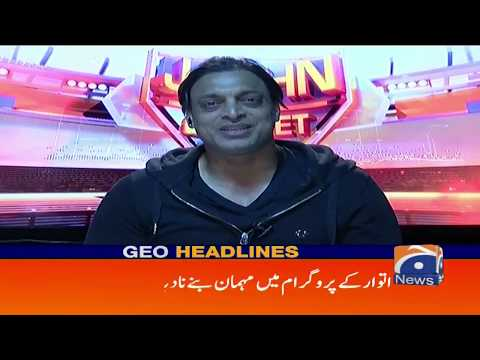 Geo Headlines 08 AM | 24th February 2020