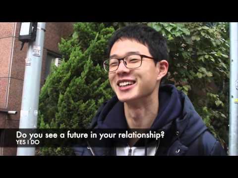 корейцы знакомства