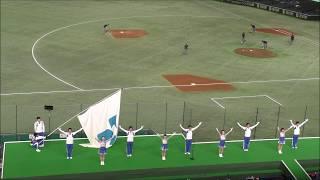 東邦ガス応援団   応援歌&エール交換:都市対抗野球2018