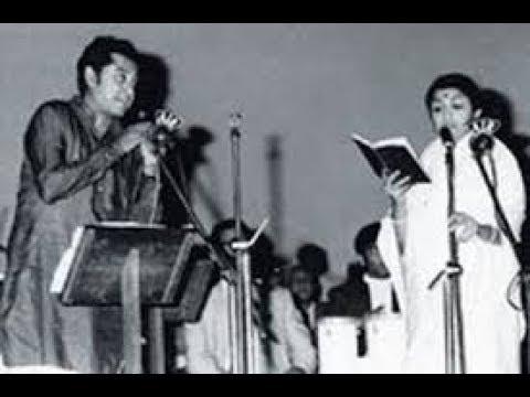 Gulmohar Gar Tumhara Naam Hota | Kishore Kumar, Lata Mangeshkar | Devata | R.D. Burman | Gulzar