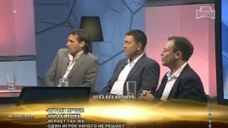 90 минут плюс обзор матчей 3 тура Чемпионата России по футболу сезона 2013 - 2014 г.г.(, 2013-10-18T14:56:05.000Z)