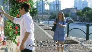שוורץ עונה 1 פרק 1 חלק א' לצפייה