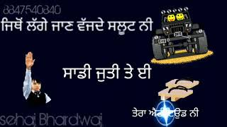 ATTITUDE - RUPINDER GANDHI 2 ; THE ROBINHOOD || Davinder Gill || Latest STATUS SONG