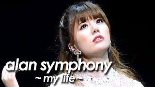 alan 阿兰 阿蘭 『my life 』from 『alan symphony 2014』by miu JAPAN