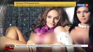 Хакеры опубликовали интимные фото итальянской телезвезды