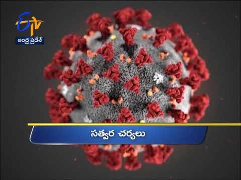 3 PM   Ghantaravam   News Headlines   31st March 2020   ETV Andhra Pradesh