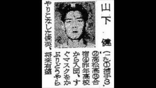 1951年 阪急ブレーブス 選手名鑑