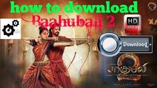 HOW TO DOWNLOAD BAAHUBALI 2 MOVIE FULL HD ।।2017