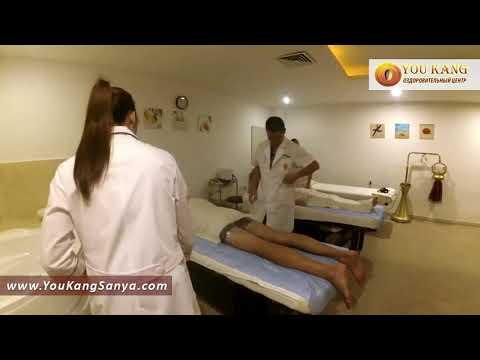 Лечение в Китае на острове Хайнань в городе Санья. Медицинский центр Юкан Санья.