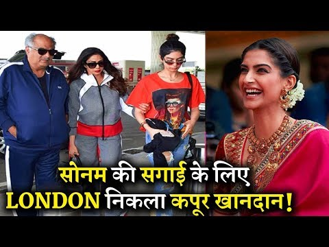 Kapoor Family Heading To London For Sonam Kapoor Engagement?