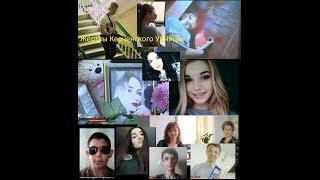 Жертвы Керченского Убийцы