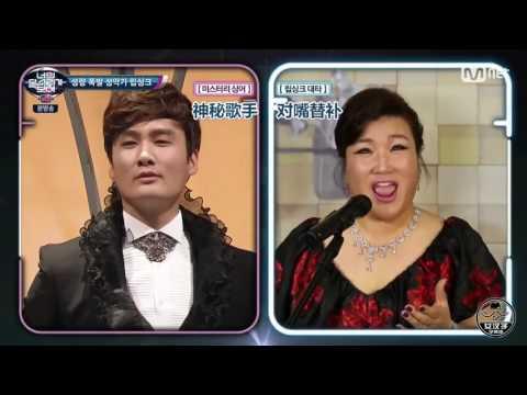 看見你的聲音 S4 E05 20170330-03 Louis Choi-祝酒歌 [中字]