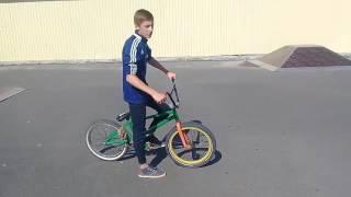 видео Базовые трюки на bmx!