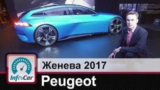 Стенд Peugeot в Женеве  Обзор InfoCar ua
