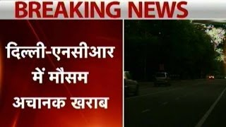 Weather takes a U-turn in Delhi-NCR area