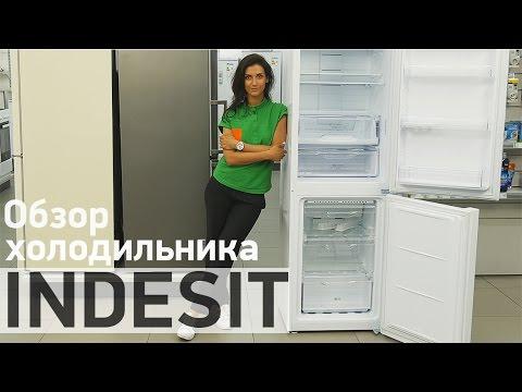 видео: Двухкамерный холодильник с  no frost и низким энергопотреблением indesit li80 ff2 w