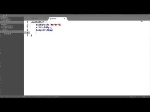 Simple CSS Flat Design Container