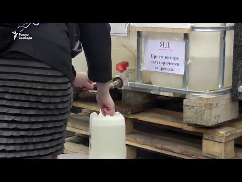 Петербургский НИИ раздал горожанам бесплатные антисептики