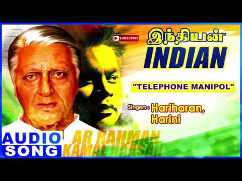Telephone Manipol Song   Indian Tamil Movie Songs   Kamal Haasan   Manisha Koirala   AR Rahman