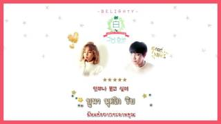 [KARAOKE-THAISUB] Baek A Yeon (백아연) – Just Because (그냥 한번) (Feat. JB Of GOT7)