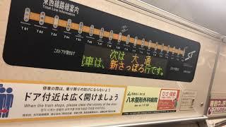 【放送トーンに変化が?】札幌市営地下鉄東西線 8000形811編成 車内3色LED 西18丁目→大通