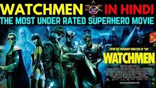 Watchmen : The most Under Appreciated Superhero Movie    In HINDI   