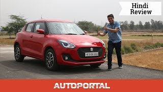 Maruti Suzuki Swift - Hindi Review - Autoportal Video