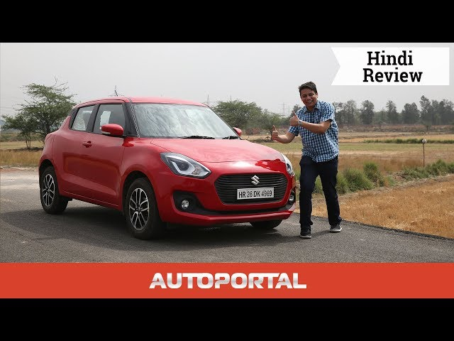 Maruti Suzuki Swift Price In India Avail May Offers Reviews