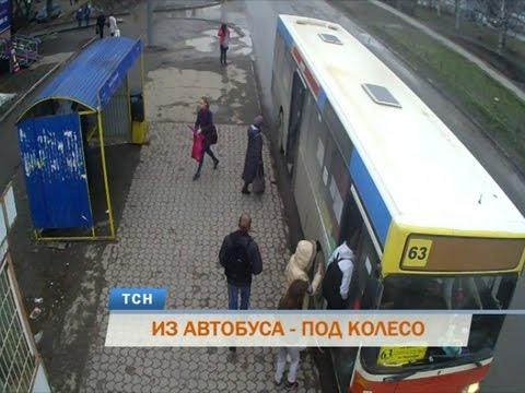 В Перми автобус переехал выходившую 82-летнюю пенсионерку
