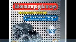 Игрушки и детские товары в алматы Компания ПЛАНЕТА ДЕТСТВА