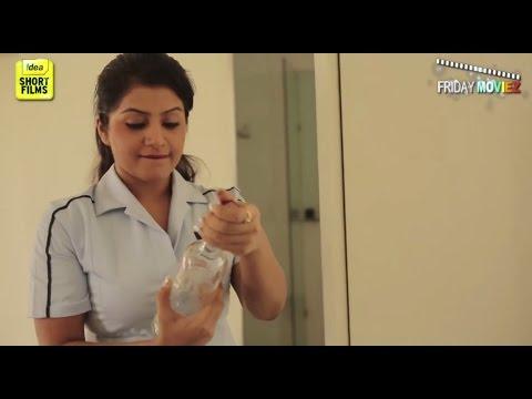 'ROOM SERVICE' - Latest Short Movie 2014