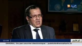 ضيف الإقتصاد: وزير الطاقة يكشف خبايا إجتماع أوبك ومستقبل المحروقات في الجزائر