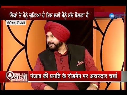 Punjab minister Navjot Singh Sidhu in ZeePHH Special Program 'Punjab Vaarta'