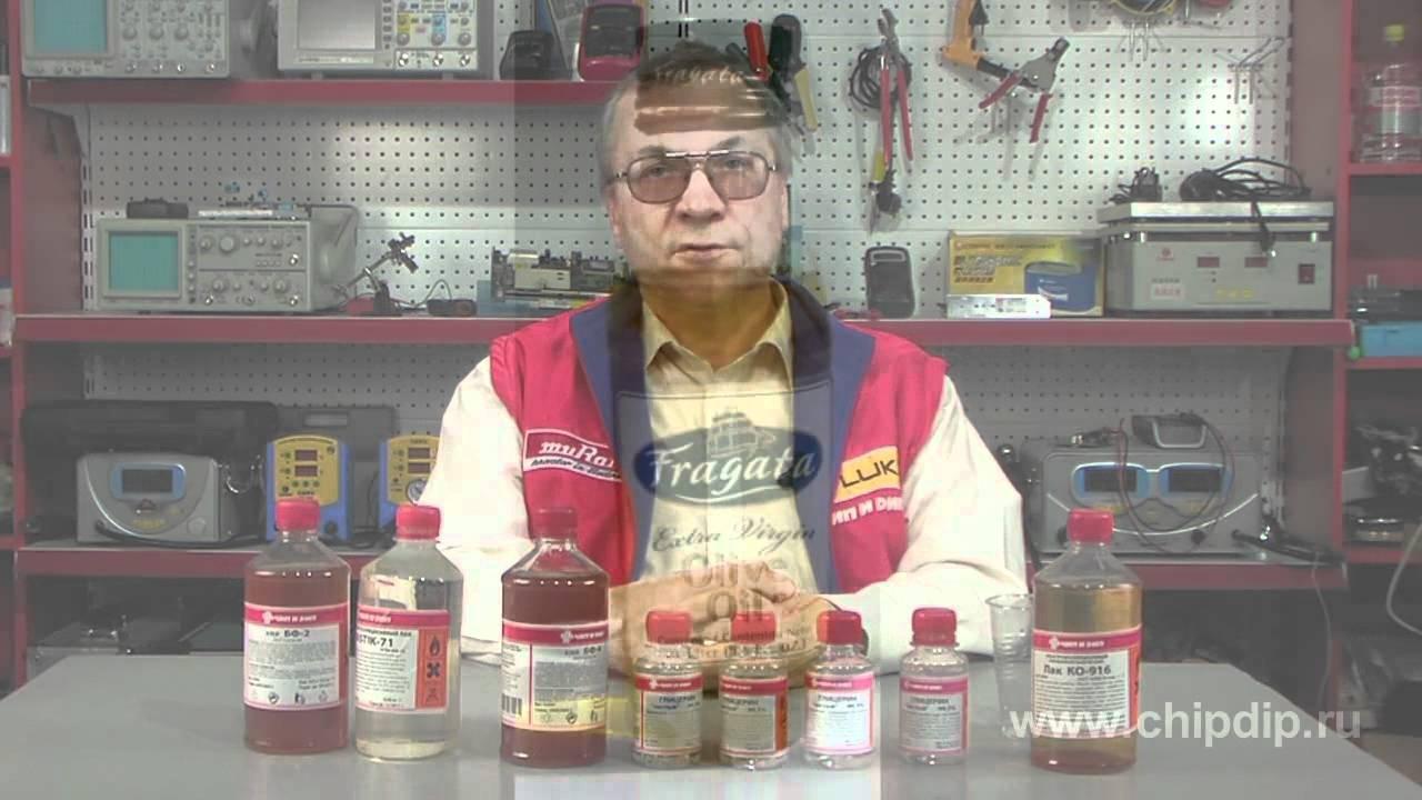 В качестве флюса при пайке глицерин используется в электронике и купить глицерин в харькове электротехнике. Технический глицерин используется для заполнения манометров и других приборов. Компания «биолар» (г. Харьков) продает глицерин фармакопейный, украина оптом и в розницу.