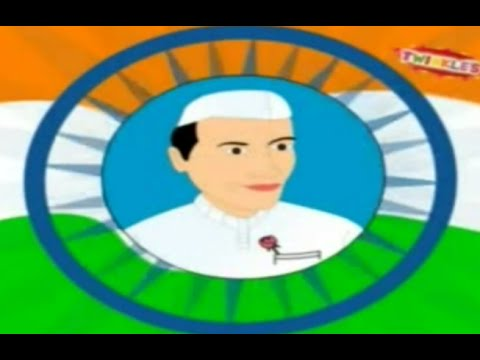 Telugu Nursery Rhyme | Chacha Nehru | Animated Telugu Cartoon Rhymes ...