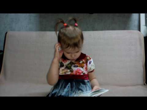 Полина читает книгу в 2,5г