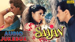 Saajan Full Songs Audio Jukebox | Salman Khan, Madhuri Dixit, Sanjay Dutt |
