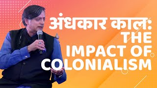 #ZeeJLF2018 | Andhakar Kaal: Colonialism and its After Effects