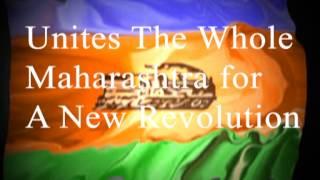 Manse Song - Manse Abhimaan Geet - Official video - Nitin Chavan