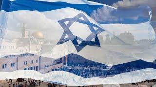 ПОСЛЕДНИЕ СОБЫТИЯ В ИЗРАИЛЕ ОРЕН ЛЕВ АРИ