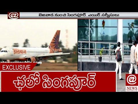 Direct flights from Gannavaram Airport to Singapore | AT News Republic