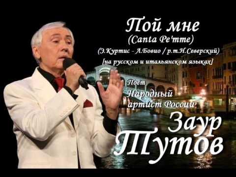 Муслим Магометович Магомаев умер после продолжительной болезни