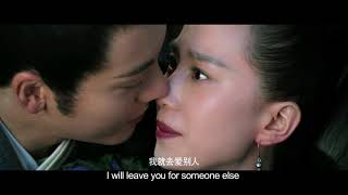 LOST LOVE IN TIMES Official Trailer | Chinese Drama (Eng Sub) | HLBN Entertainment