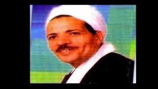 ربى مالى سند غيرك الشيخ سيد عسر المعلاوى  عبدالرحمن السنجهاوى