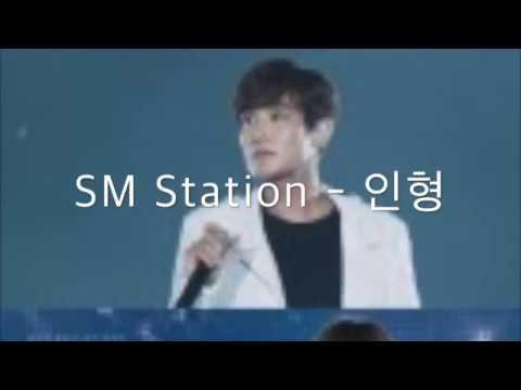 SM Station (강타,웬디,슬기) -  인형 (가사)