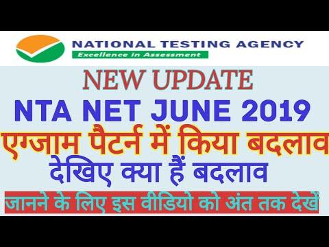 NTA NET NEW NOTIFICATION AND NEW UPDATE CHANGE EXAM PATTERN JUNE 2019 Mp3