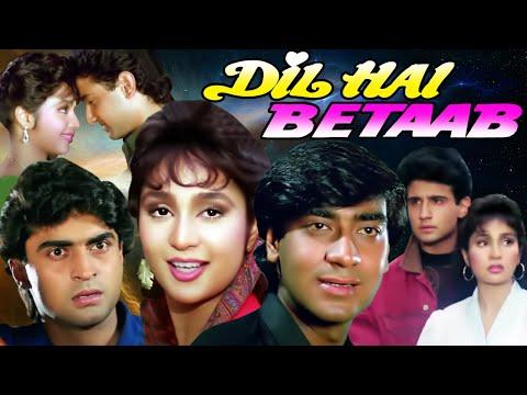 Dil Hai Betaab Full Movie | Ajay Devgn Hindi Romantic Movie |Pratibha Sinha|Bollywood Romantic Movie