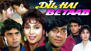 Dil Hai Betaab Full Movie   Ajay Devgn Hindi Romantic Movie  Pratibha Sinha Bollywood Romantic Movie