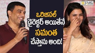 Dil Raju Speech at Jaanu Movie Trailer launch | Samantha, Sharwanand, Dil Raju